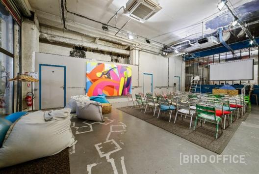 Salle De Reunion Seminaire Ou Formation A Gare De L Est Bird Office