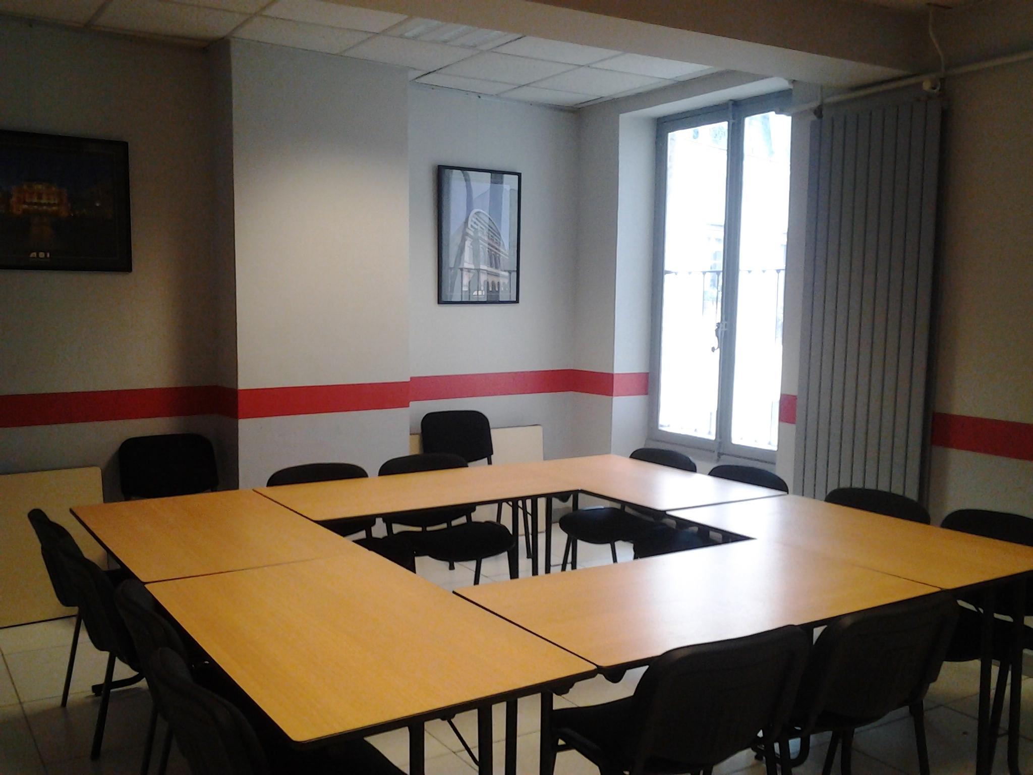 Salle de réunion au coeur de la presqu'île lyonnaise